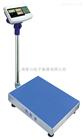 湖南600公斤台秤市场价,计数电子台秤生产厂家