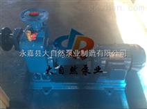 供应40ZX6.3-20自控自吸泵