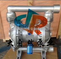供应QBY-100塑料气动隔膜泵