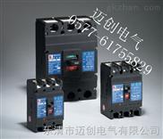 CM1塑壳断路器-厂家-CM1断路器-Z新价格-图片-型号-迈创电气有限公司提供
