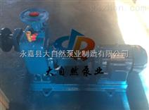 供应ZW50-15-30无密封自吸泵