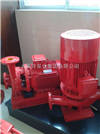 单级 卧式 消防泵