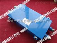 二进二出光纤终端盒,JHHG-2/2光纤分接箱