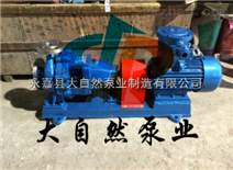 供应IS50-32-125清水离心泵