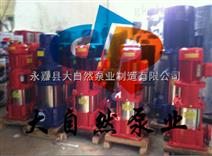 供应25GDL2-12矿用耐磨多级离心泵
