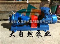供应IS50-32J-160高温离心泵