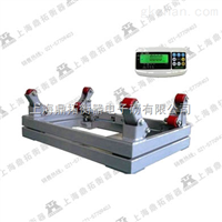 SCS带模拟量信号电子钢瓶秤