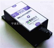 广州低价格电压型单轴倾角传感器