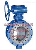 GWXDF3204Y-25C-DN300/双向流旋球阀/GWXDF3204Y-16C
