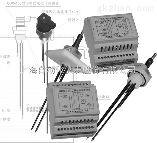 udx-45型电极式液位计
