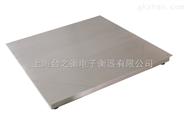 DCS-XC-M2吨不锈钢电子地磅,上海不锈钢地磅秤