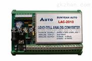LAC2010变送器