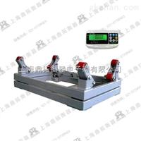 SCS(3T带打印电子称)丹东双层电子钢瓶秤