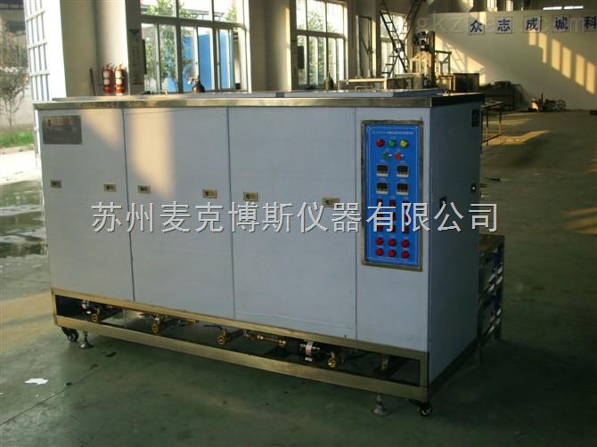 溶剂超声波清洗机,苏州超声波清洗机