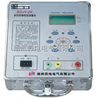 SDJY-25系列绝缘电阻测试仪