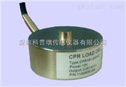 称重传感器(国产柱式传感器)