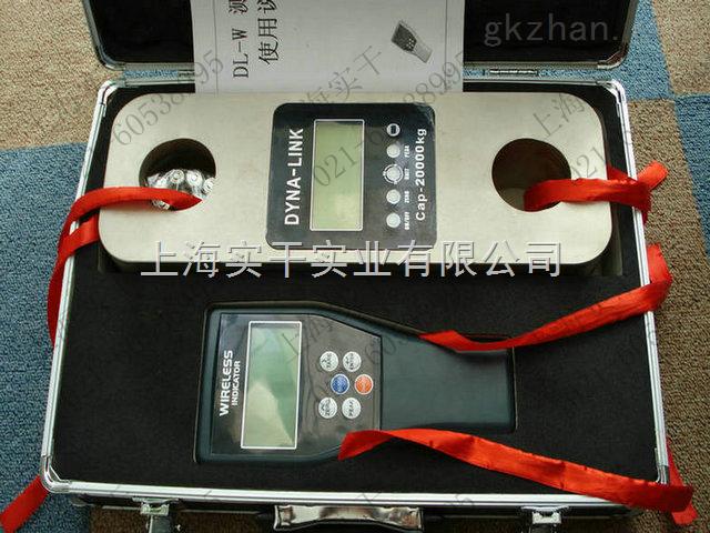 遥控测力计生产商价格