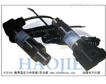 液压力传感器-液压力变送器