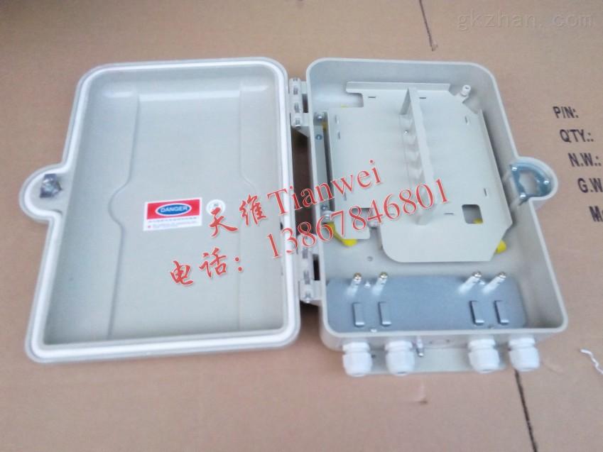 SMC室外光纤分线箱