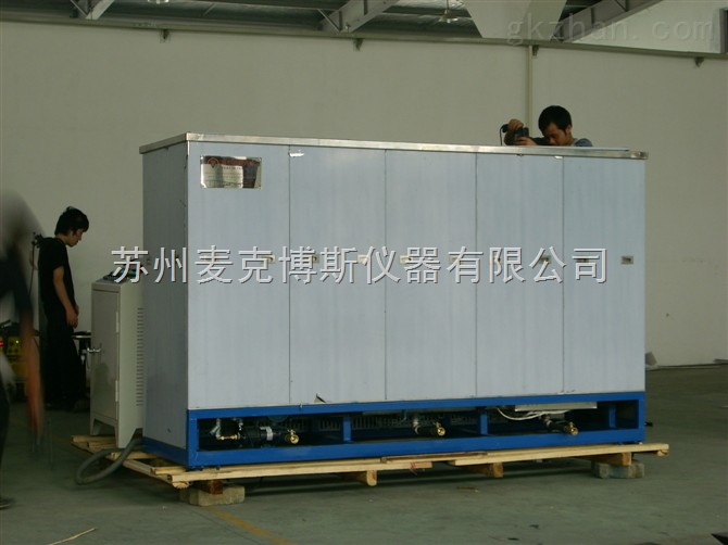 多槽式超声气相波清洗机