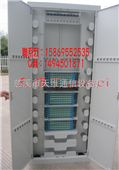 96芯光纤配线柜