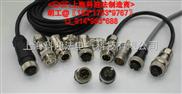 7/8-DP模块电源连接插头