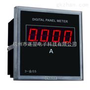 液晶三相电压表厂家直销