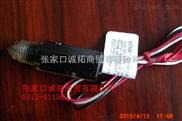 ELS-1100 美国Gems通用型光电式液位开关