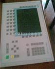 西门子控制器OP270开机后白屏