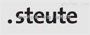 优势供应STEUTE限位开关—德国赫尔纳(大连)公司。