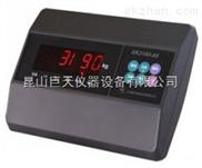 常熟XK3190-A6电子称重仪表/称重电子仪表XK3190-A6报价
