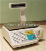 ACS-XC超市用条码电子称