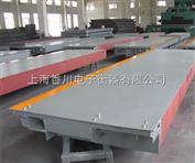SCS-100T上海60吨出口式汽车衡