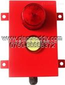 BC-6 TLA60声光电子蜂鸣器 工业声光报警器