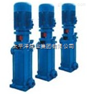 DL高层建筑供水多级离心泵