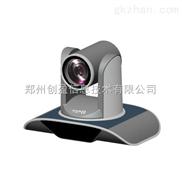 ABCPA(声讯)TR-HDC12XN全高清视频会议摄像机  河南郑州