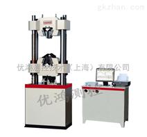 300kN/600kN金属材料拉伸实验机
