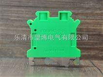 USLKG10标准接地端子