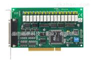 PCI-176-研华采集卡PCI-1762