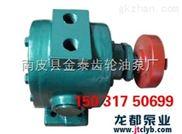 RCB-1/0.8沥青保温泵 龙都品牌就是信誉!