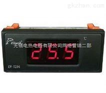 EW-T204-2电子温度显示器