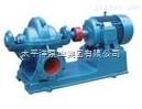 单级双吸中开泵 150S-50