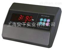 彩信电子仪表公司,上海彩信电子仪表