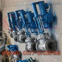 Z241H-25C 电液动闸阀