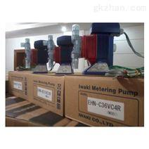 iwaki电磁计量泵(EHN-B11VC-1R)