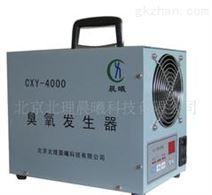 小型电加热蒸汽锅炉(发生器)