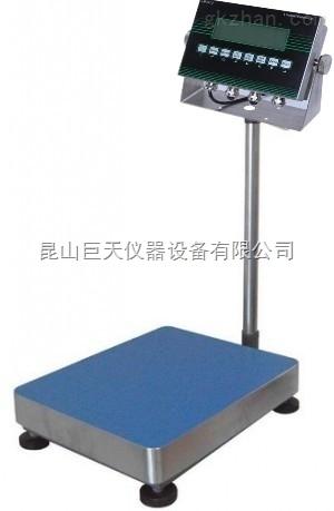 300公斤防爆电子秤/本安型防爆电子秤