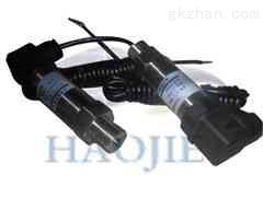 液压元器件压力传感器/变送器