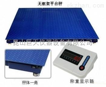 苏州3吨电子地磅,3吨电子地磅秤可接电脑