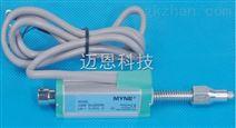 微型微型位移傳感器/KTR自復位位移傳感器